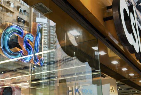 CSL & 1O1O Retail store