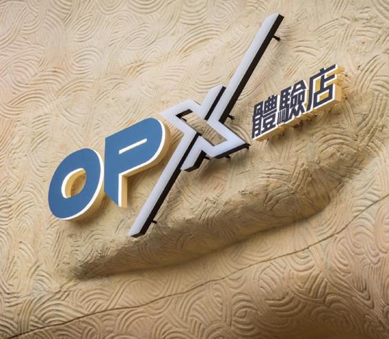op_image2