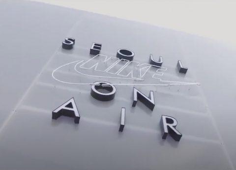 Nike on Air ,Seoul